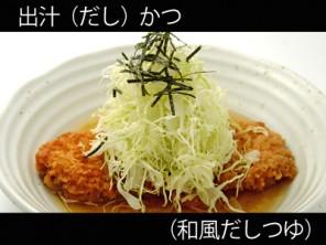 A_0303128_wafudashitsuyu