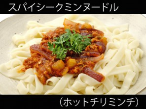 A_0919022_hotchiri