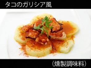 A_0927022_p-kunsei