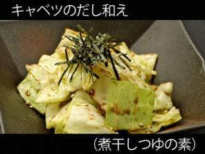 A_0328003_niboshitsuyu