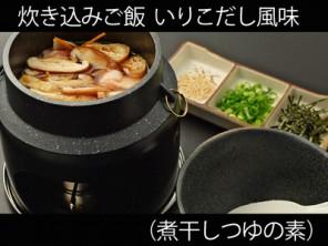 A_0328004_niboshitsuyu