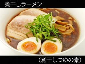 A_0328005_niboshitsuyu