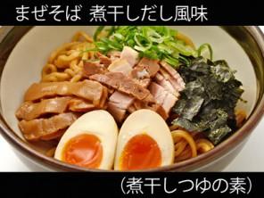 A_0328009_niboshitsuyu