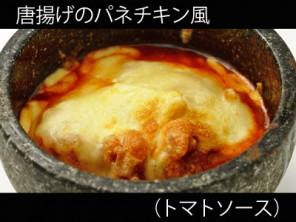 A_0819031_tomatosauce