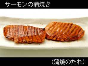 A_0501017_kabayaki