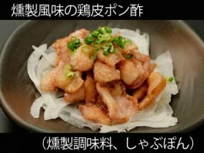 A_0927026_p-kunsei,shabupon