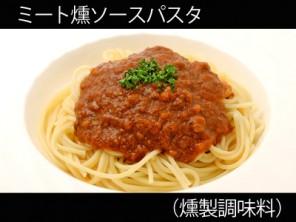 A_0927027_p-kunsei