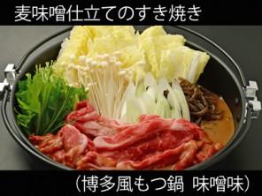 A_0319048_hakatamotsu