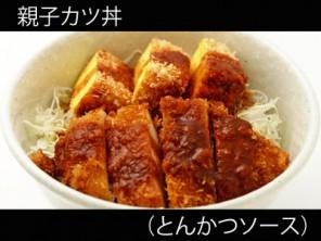 A_0613014_tonkatsu