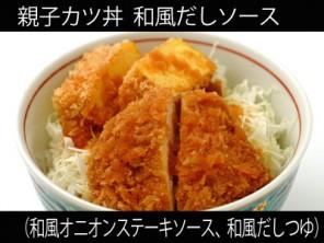 A_0615034_wafuonion,wafudashitsuyu