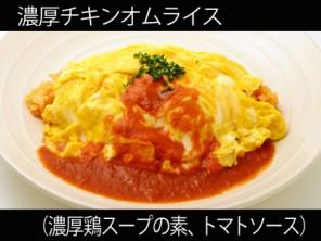A_0310088_nokotorisoup,tomatosauce