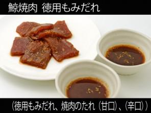 A_0402056_tokumomi,yakiniku-ama,yakiniku-kara