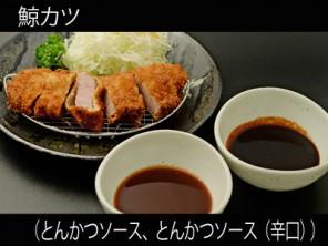A_0613017_tonkatsu,tonkatsukara