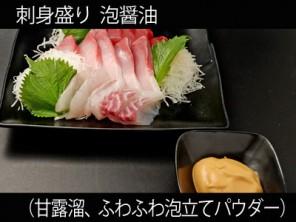 A_0929006_awa-p,kanro