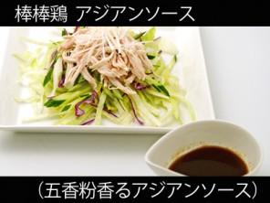 A_0629002_gokofun