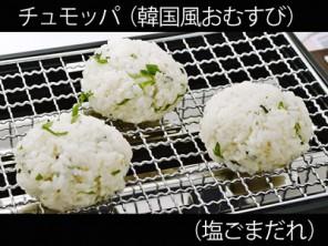 A_0516110_shiogomadare