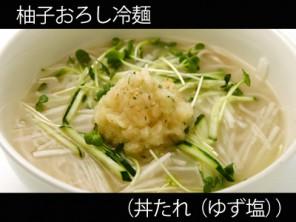 A_0527075_dontareyuzushio