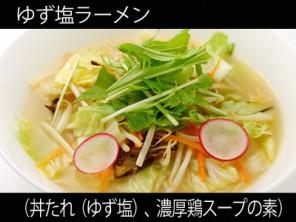A_0527076_dontareyuzushio,nokotorisoup