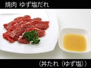 A_0527077_dontareyuzushio