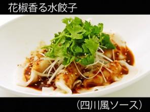 A_0625043_shisensauce