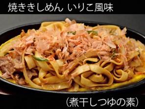 A_0328014_niboshitsuyu