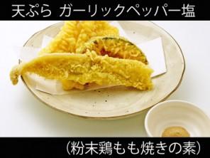 A_0918029_funmatsutorimomo