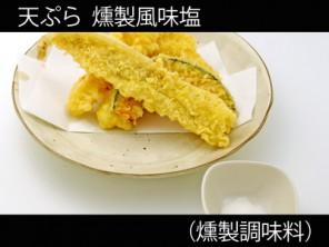 A_0927031_p-kunsei