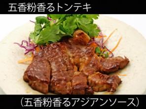A_0629004_gokofun