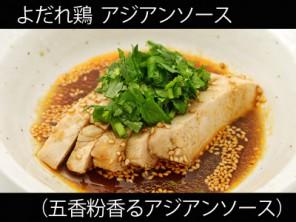 A_0629006_gokofun