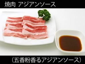 A_0629009_gokofun