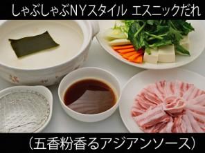 A_0629012_gokofun