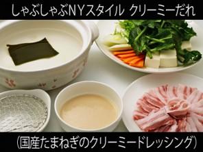 A_0725008_creamydore
