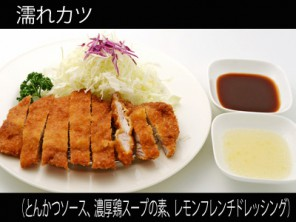 A_0613018_tonkatsu,nokotorisoup,lemonfrenchdorer