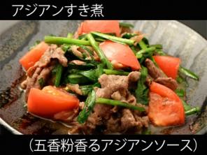 A_0629015_gokofun