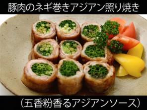 A_0629016_gokofun
