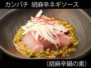 A_0316061_gomakara