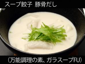 A_0922017_garafu,bannopowder