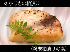 A_0926020_p-kasu