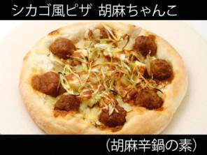 A_0316062_gomakara