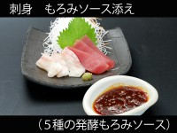 A_5shuhakomoromisauce_004sashimimoromisauce
