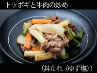 A_0527004_dontareyuzusiho
