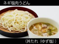 A_0527006_dontareyuzusiho