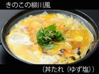A_0527011_dontareyuzusiho