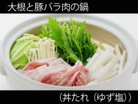 A_0527016_dontareyuzusiho