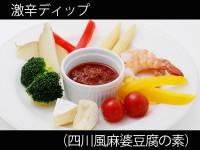 A_0815014_shisenmabo