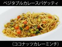 A_0917014_curryminchi