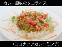 A_0917016_curryminchi