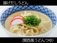 A_0308065_kansaiudon