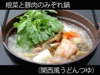 A_0308066_kansaiudon