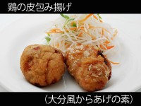 A_0430052_oitafukaraage